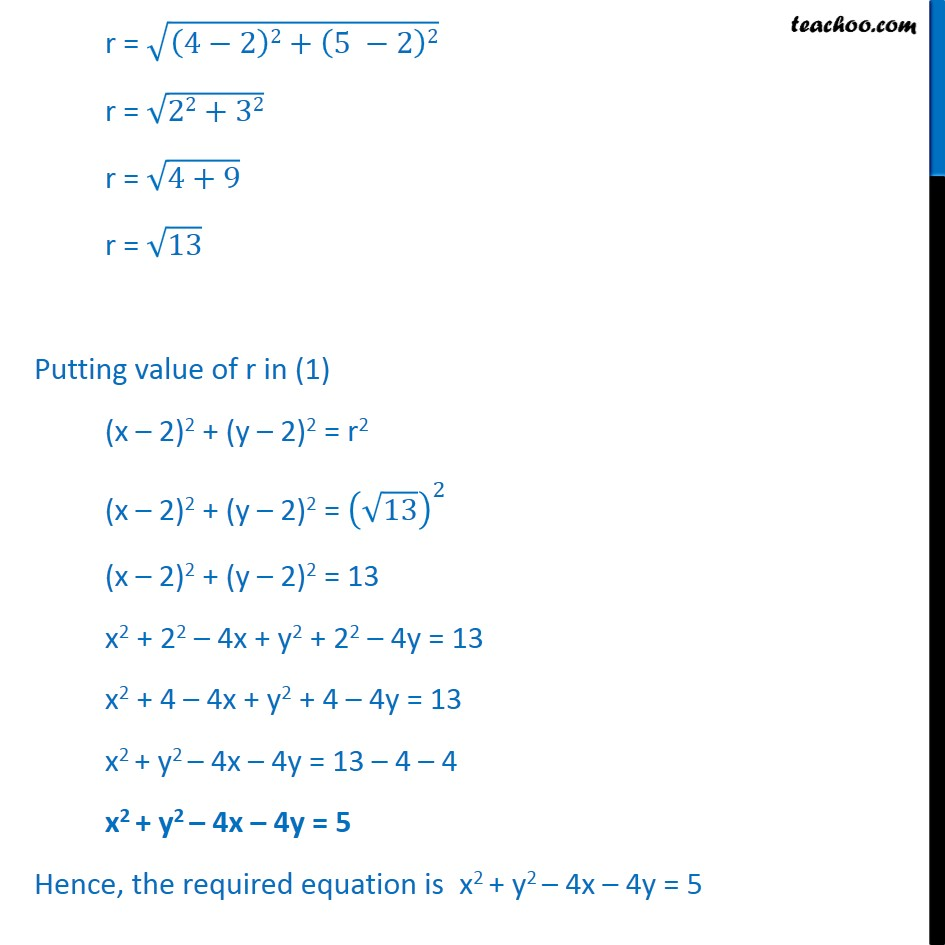 Ex 11.1,  14 - Chapter 11 Class 11 Conic Sections - Part 2