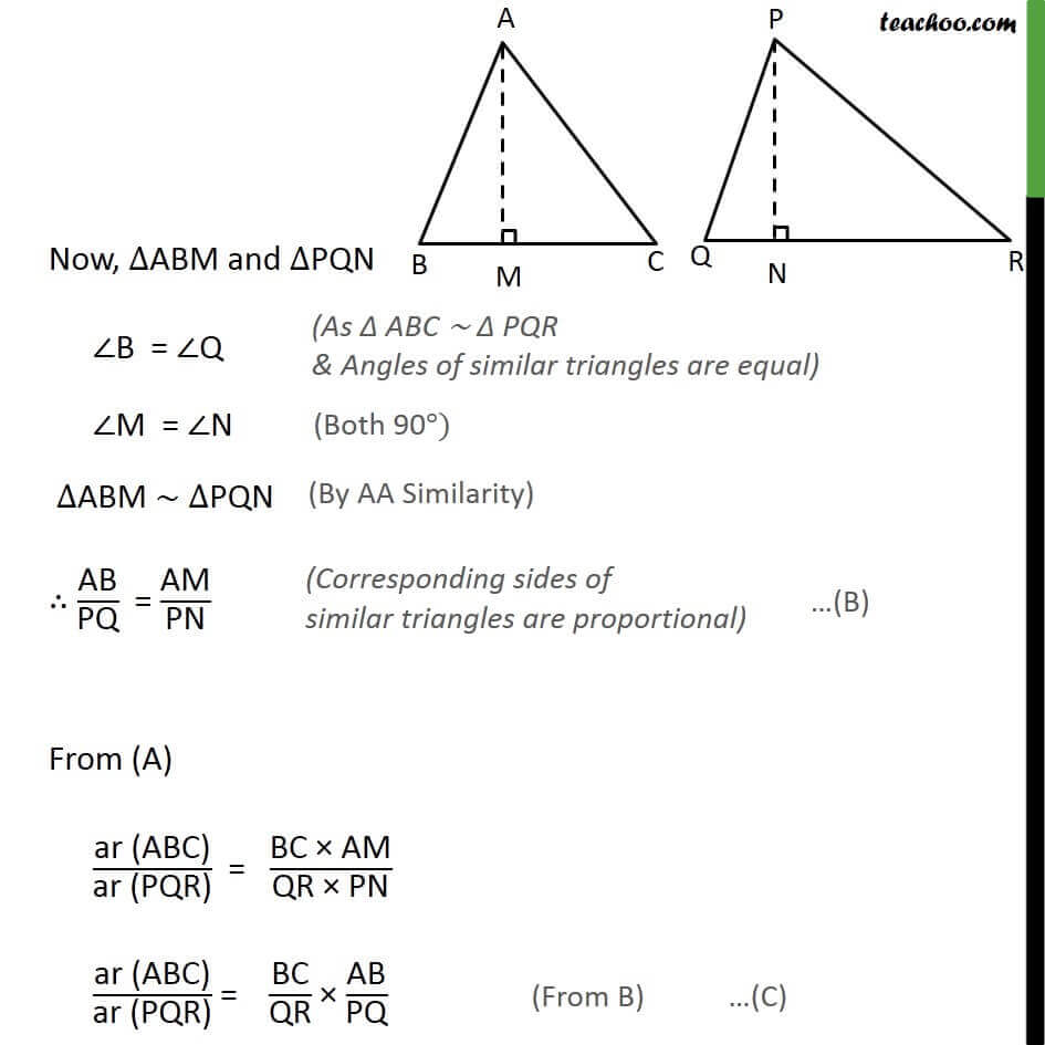 3 Theorem 6.6 - Class 10 -r(ABC PQR) = 12 BC x AM = 12 QR  x PN.jpg