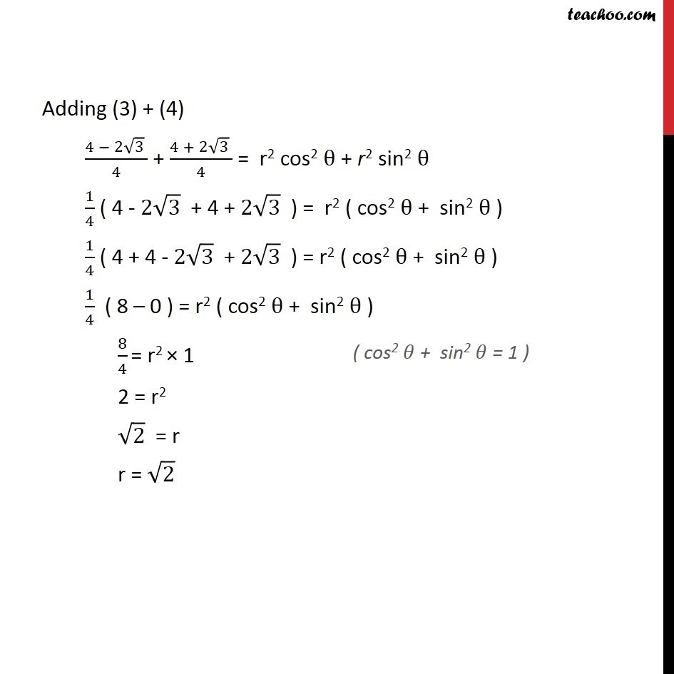 Example 16 - Chapter 5 Class 11 Complex Numbers - Part 6