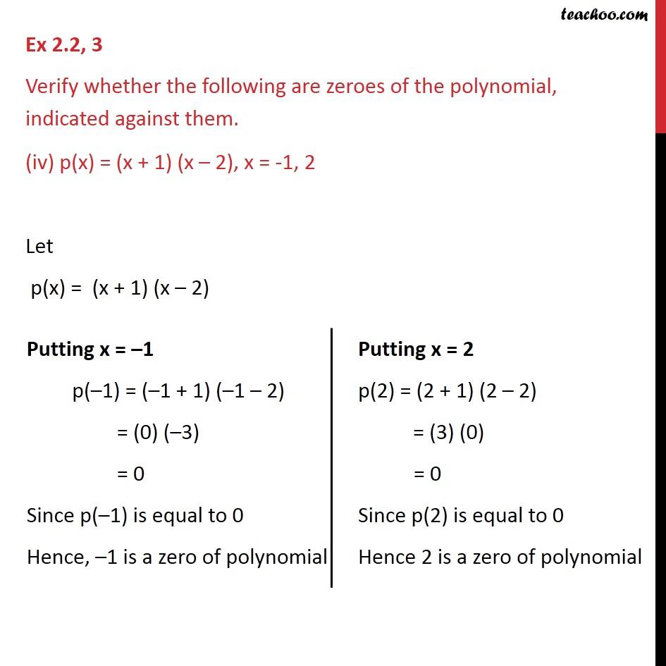 Ex 2.2,3 - Chapter 2 Class 9 Polynomials - Part 4