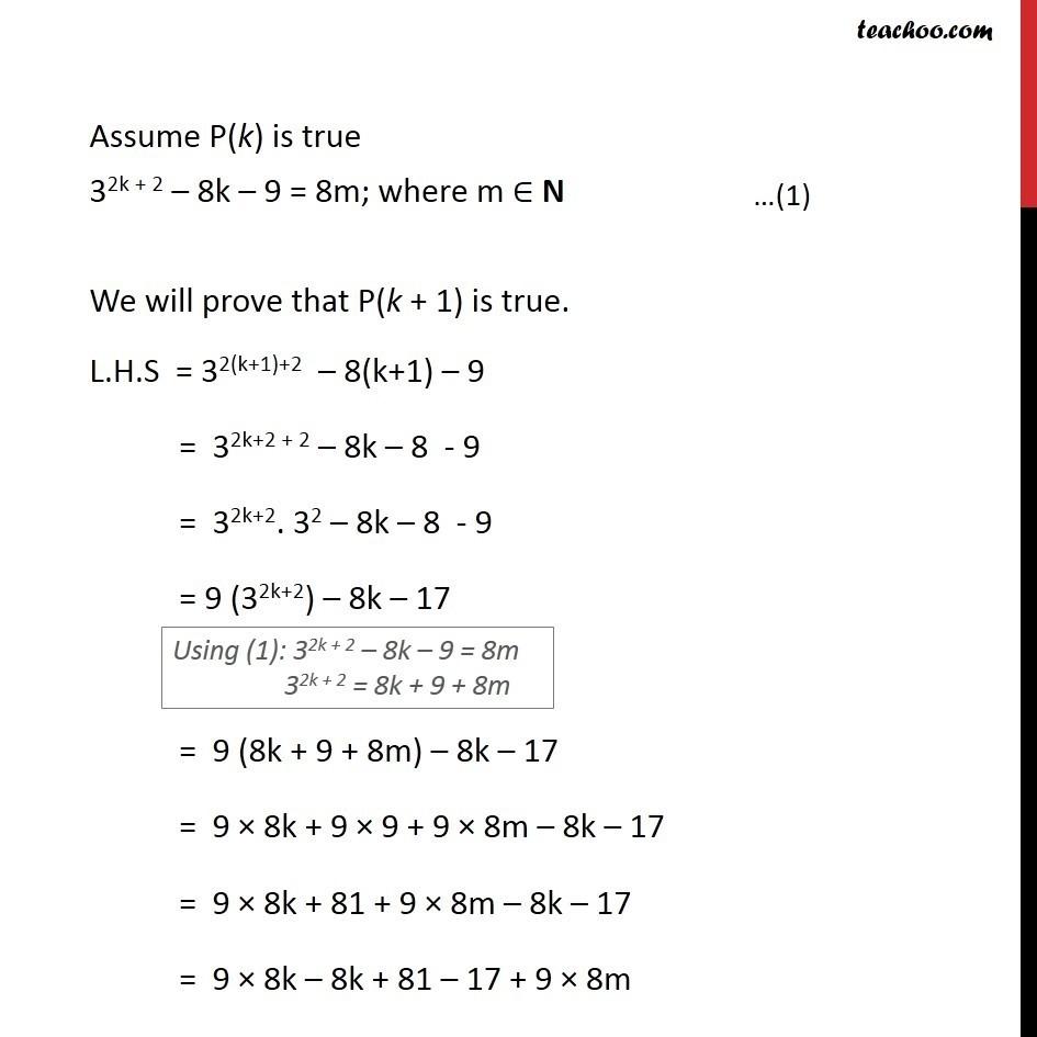 Ex 4.1, 22 - Chapter 4 Class 11 Mathematical Induction - Part 3