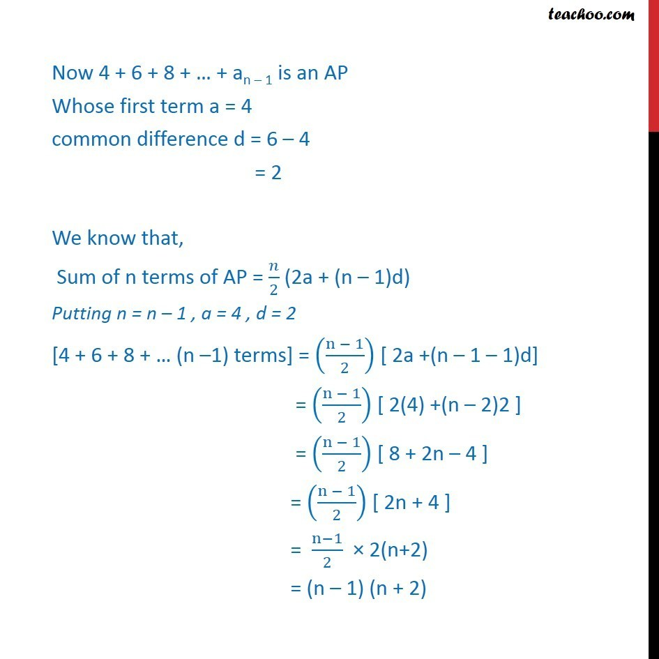 Misc 23 - Chapter 9 Class 11 Sequences and Series - Part 2
