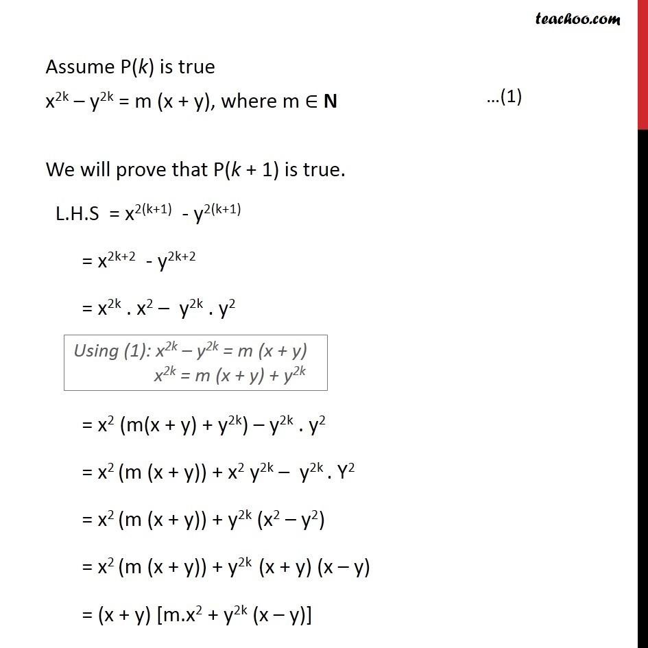 Ex 4.1, 21 - Chapter 4 Class 11 Mathematical Induction - Part 2