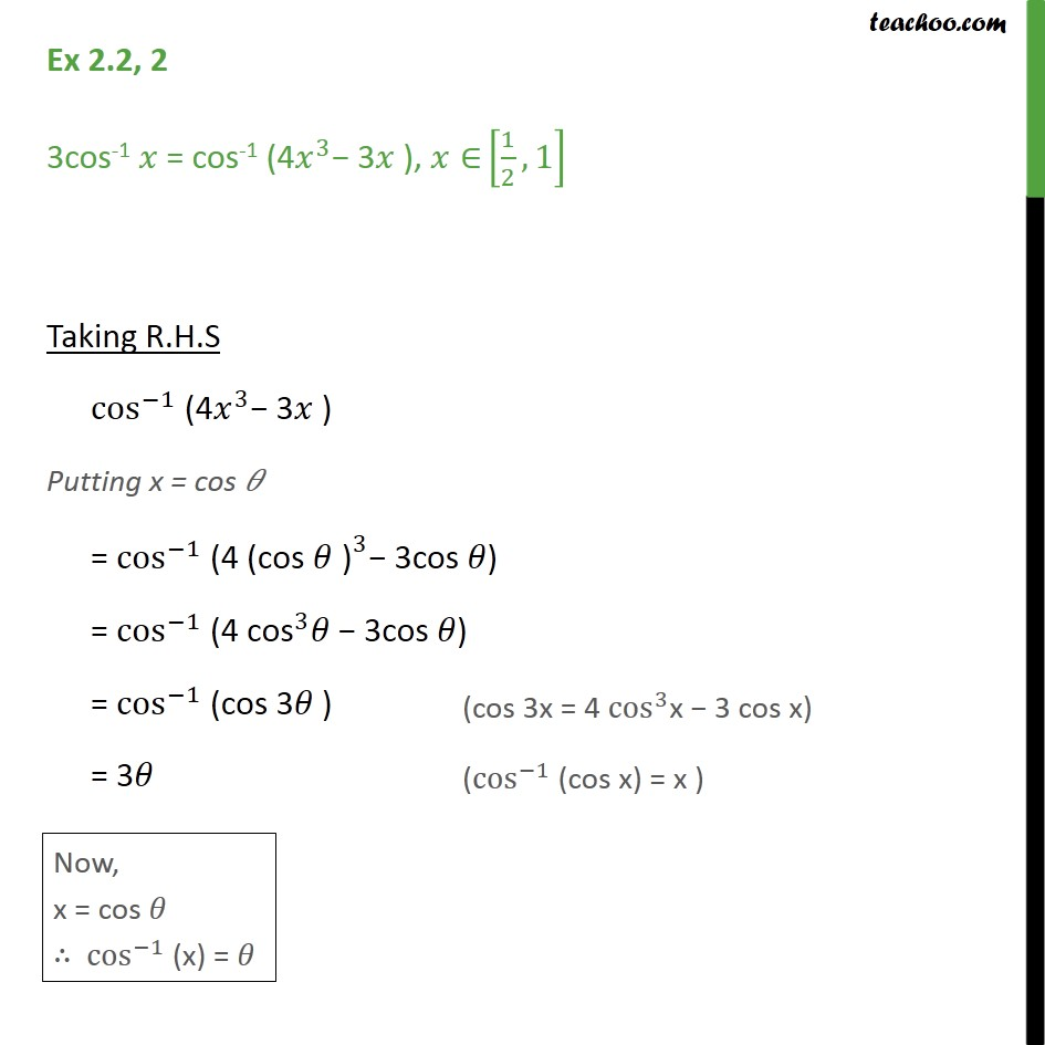 Ex 2.2, 2 - 3cos -1 x = cos-1 (4x3 - 3x) - Chapter 2 Class 12 - Formulae based