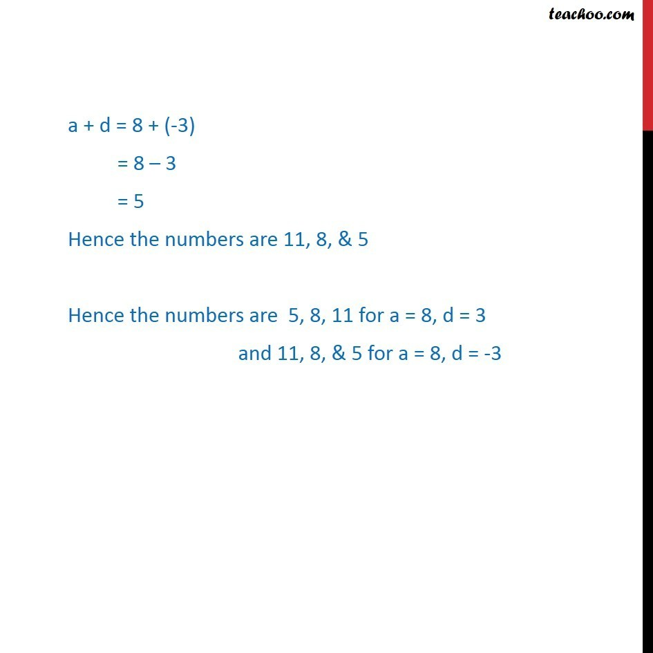 Misc 2 - Chapter 9 Class 11 Sequences and Series - Part 4
