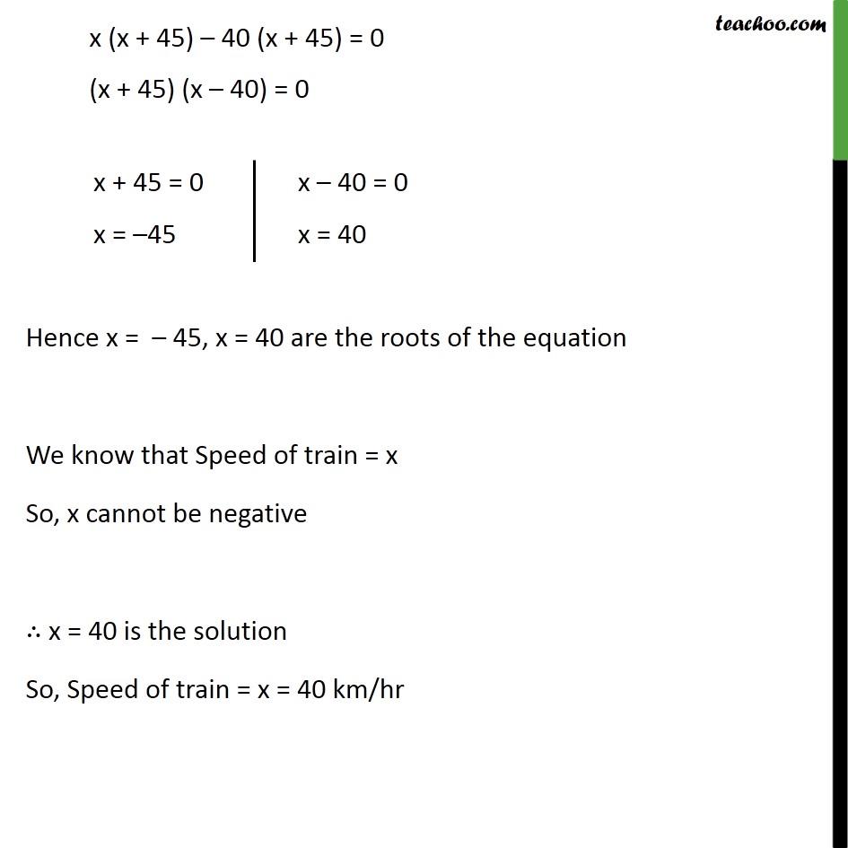 Ex 4.3, 8 - Chapter 4 Class 10 Quadratic Equations - Part 3