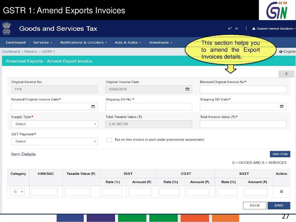 27 GSTR 1 Amend Exports Invoices This section helps you to amend the Export Invoices details.jpg