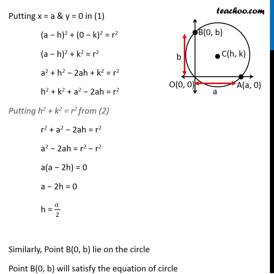 Ex 11.1,  13 - Chapter 11 Class 11 Conic Sections - Part 3