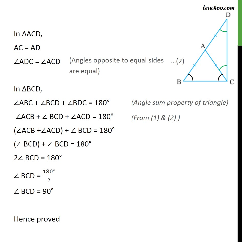 Ex 7.2, 6 - Chapter 7 Class 9 Triangles - Part 2