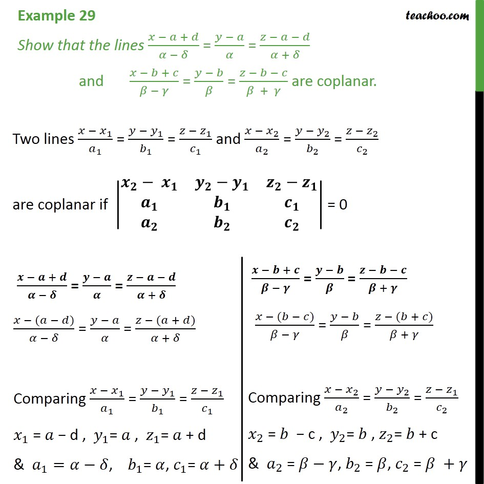 Example 29 - Chapter 11 Class 12 - Show lines are coplanar - Examples