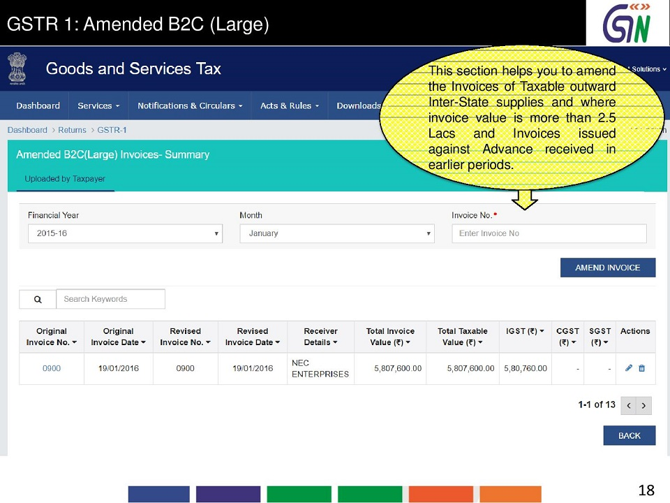 10 GSTR 1 Amended B2C (Large) This section helps you to amend the Invoices of Taxable out ward Inter-State spplies and where invoice value is more.jpg