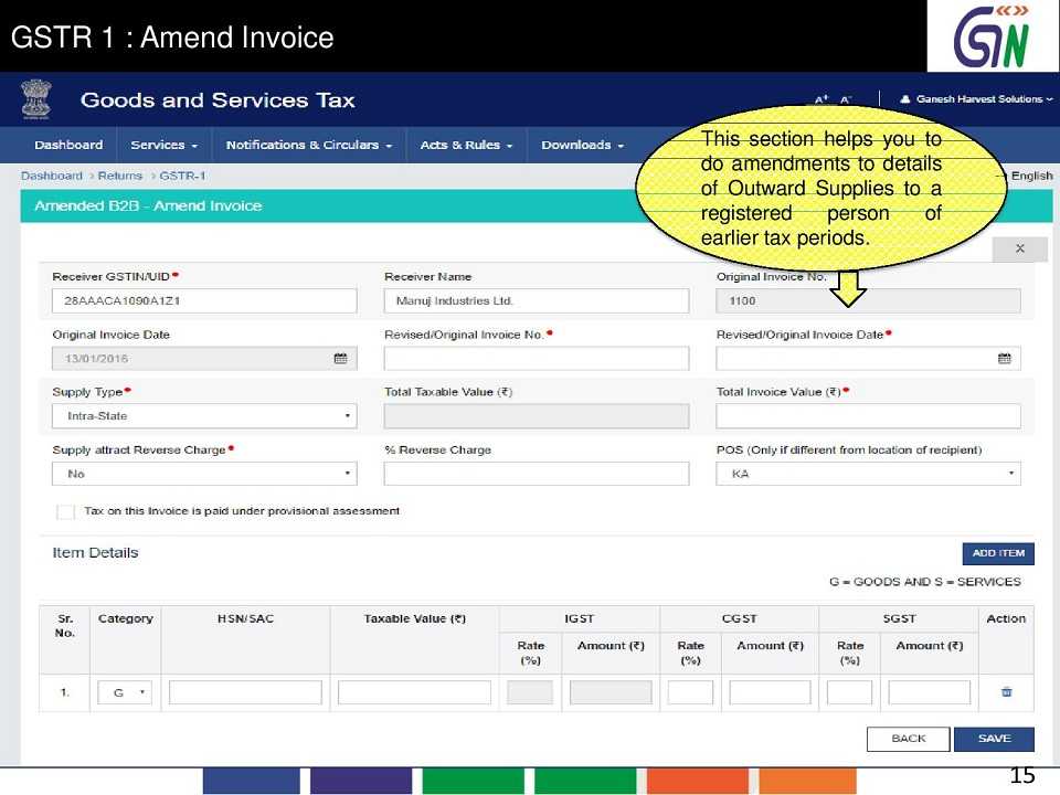 7 GSTR 1  Amend Invoice This section helps you to do amendments to details of Outward Supplies to registered person of earlier tax periods..jpg