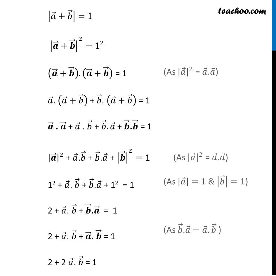 Misc 17 - Chapter 10 Class 12 Vector Algebra - Part 2