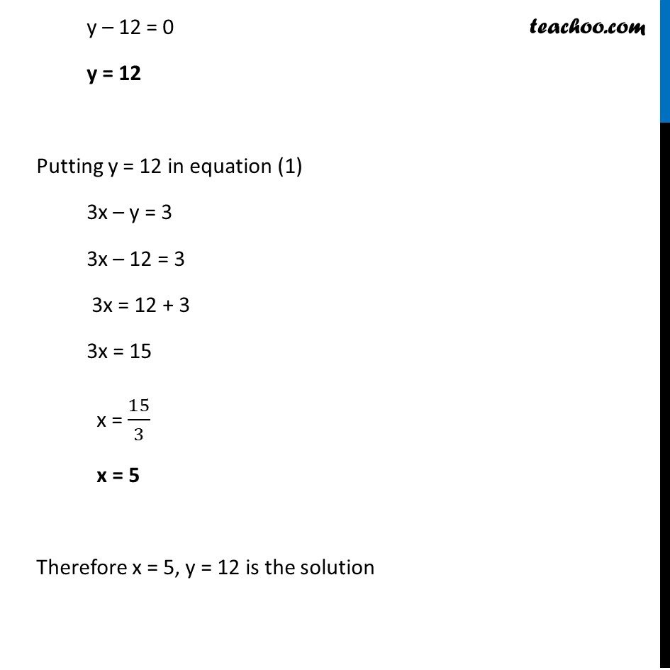 Ex 3.5, 4 (ii) - Chapter 3 Class 10 Pair of Linear Equations in Two Variables - Part 4