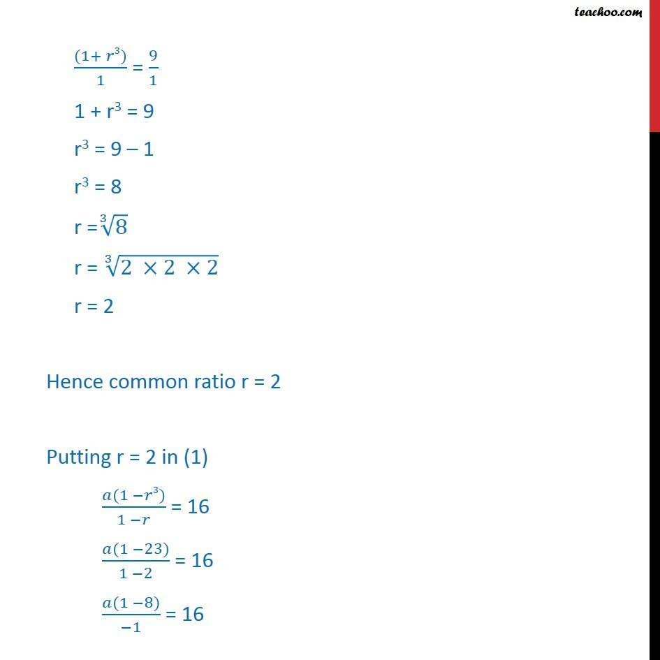 Ex 9.3, 14 - Chapter 9 Class 11 Sequences and Series - Part 4
