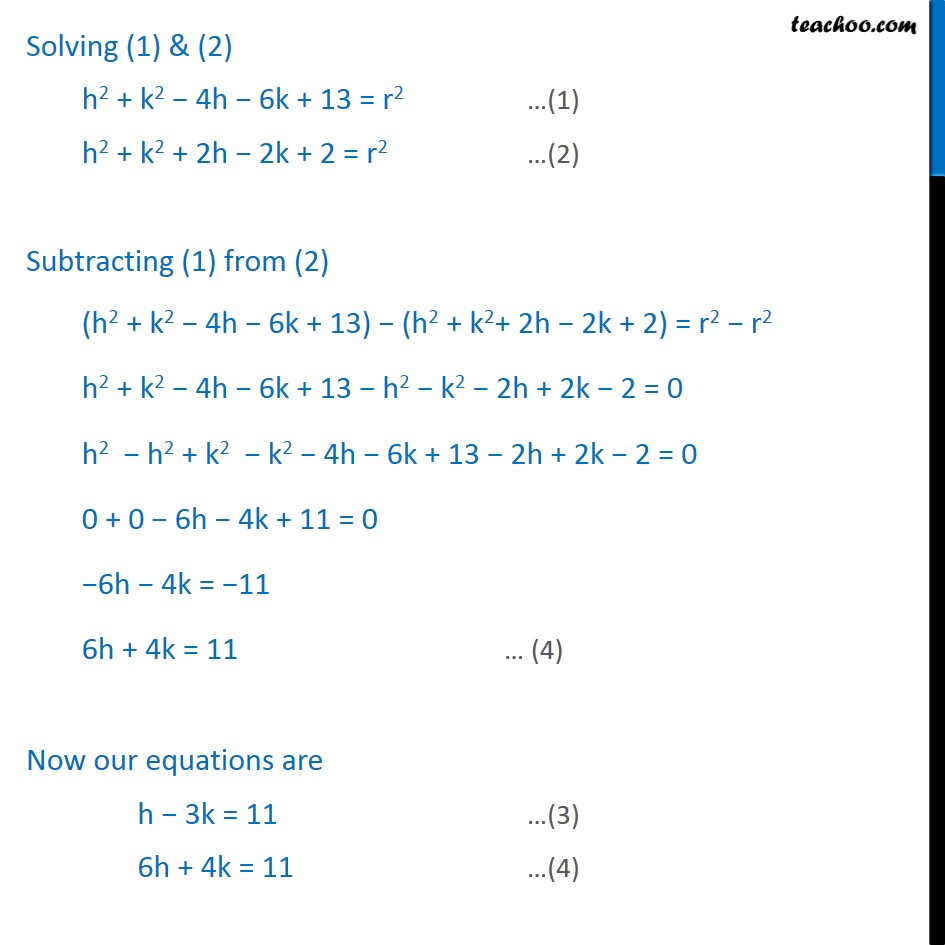 Ex 11.1,  11 - Chapter 11 Class 11 Conic Sections - Part 3