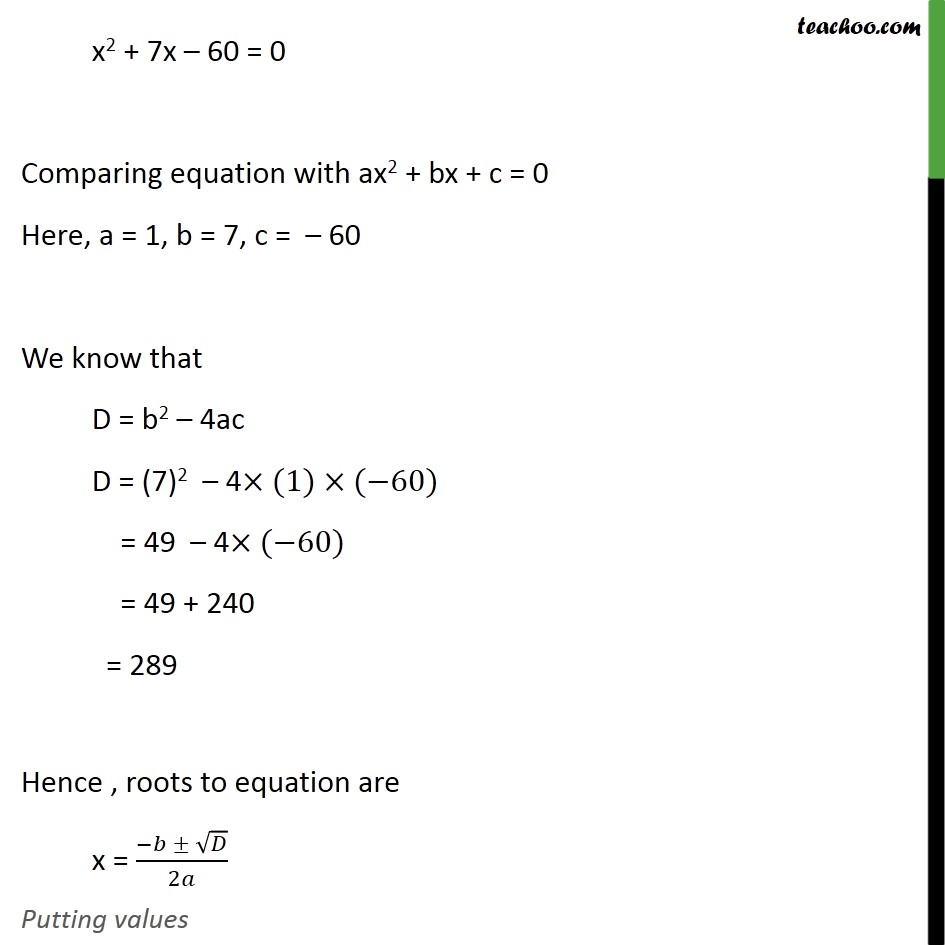 Example 17 - Chapter 4 Class 10 Quadratic Equations - Part 3