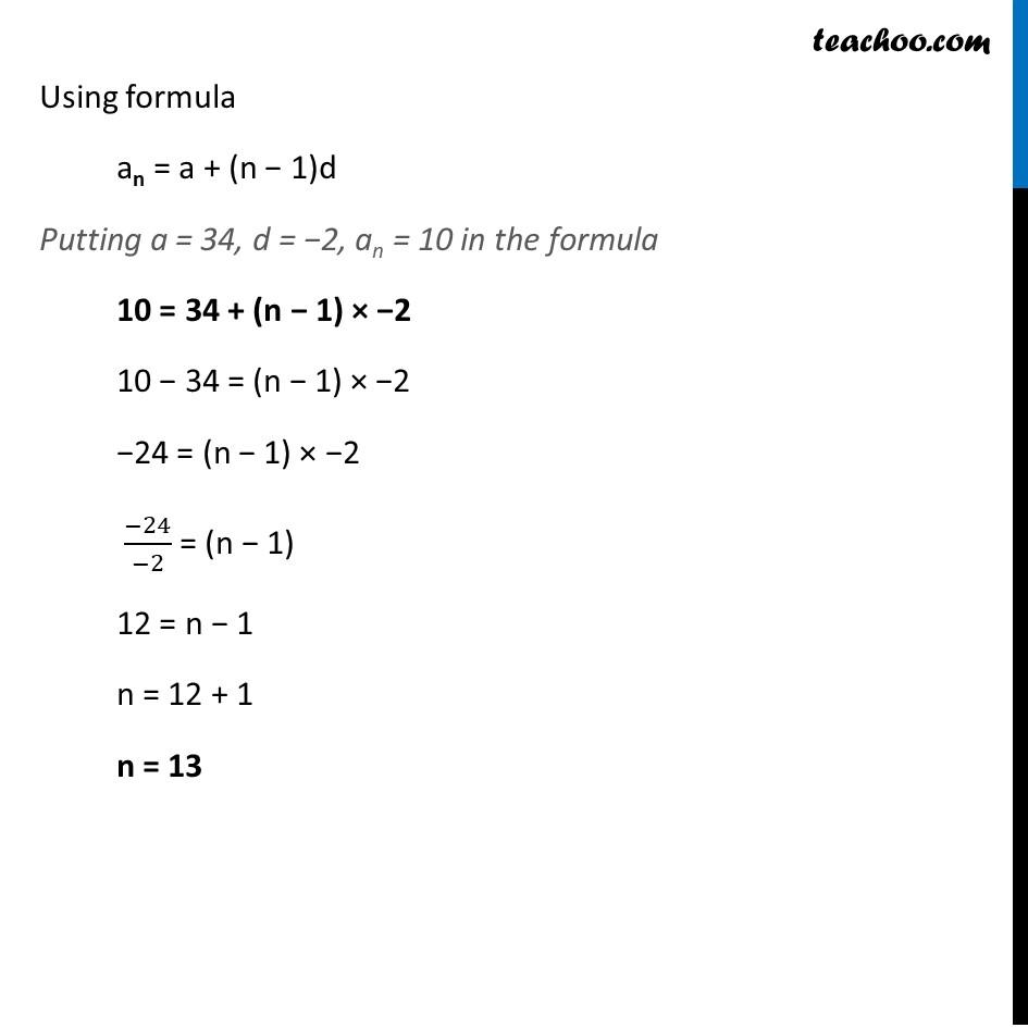 Ex 5.3, 2 - Chapter 5 Class 10 Arithmetic Progressions - Part 5