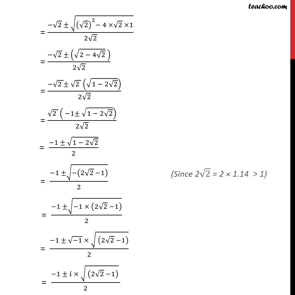 Ex 5.3, 9 - Chapter 5 Class 11 Complex Numbers - Part 2
