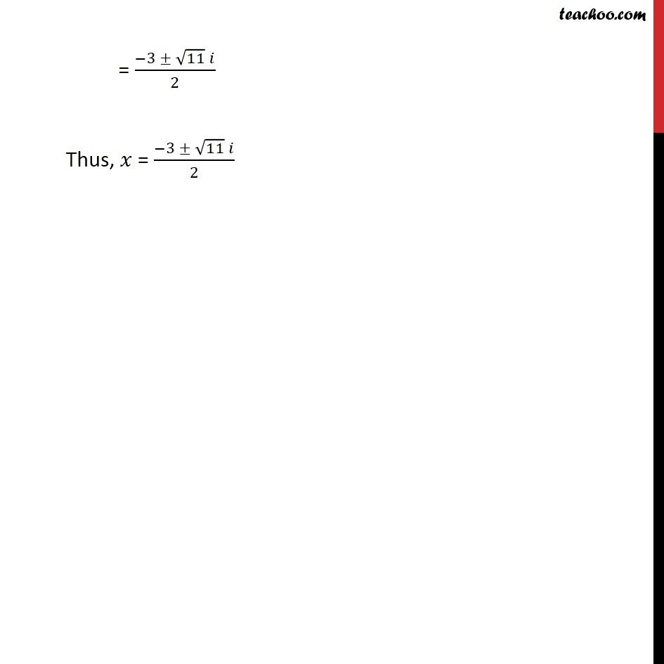 Ex 5.3, 5 - Chapter 5 Class 11 Complex Numbers - Part 2