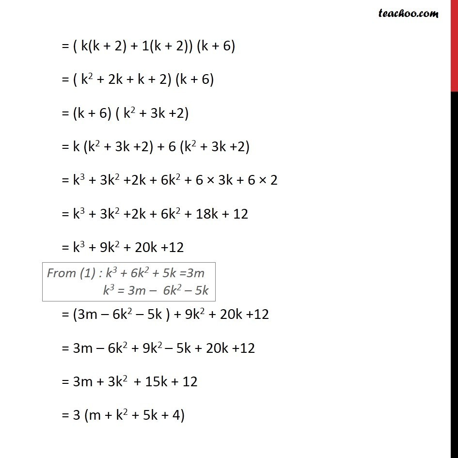 Ex 4.1, 19 - Chapter 4 Class 11 Mathematical Induction - Part 4