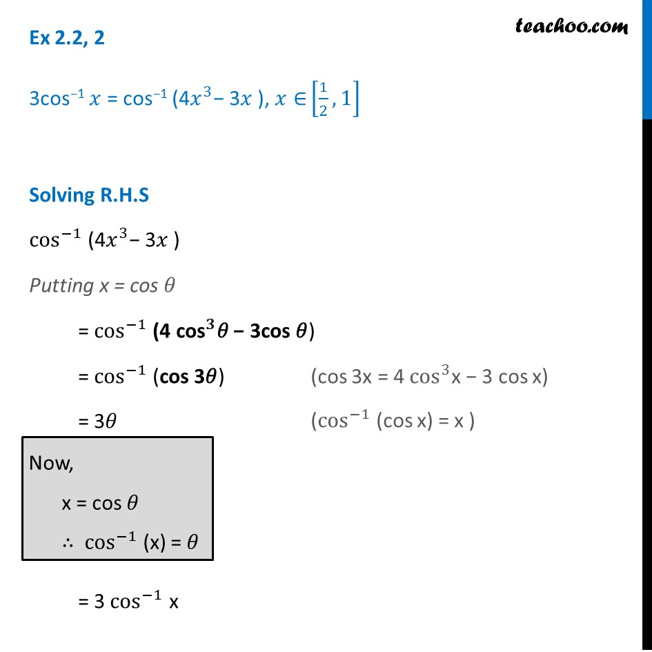 Ex 2.2, 2 - 3cos -1 x = cos-1 (4x3 - 3x) - Chapter 2 Class 12