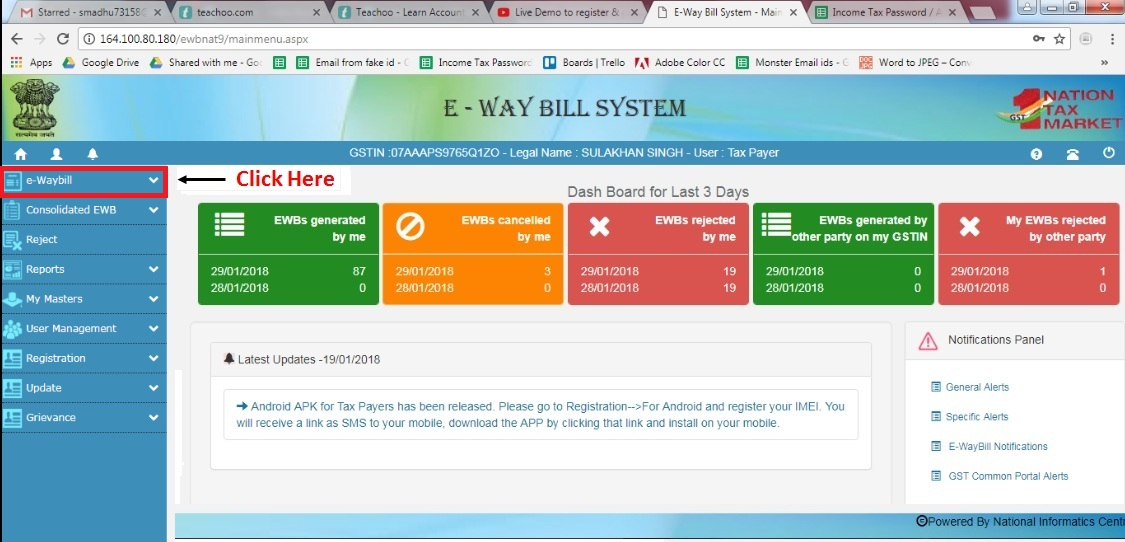 7. Click E-way Bill.jpg