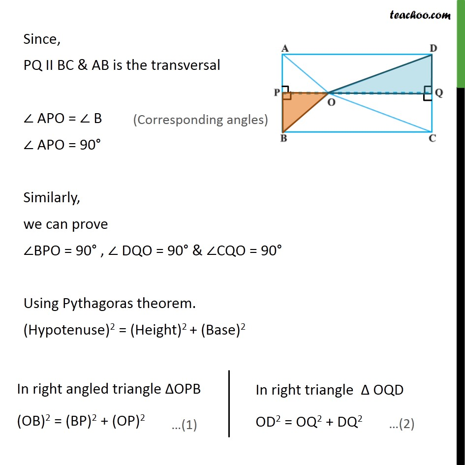 Example 14 - Chapter 6 Class 10 Triangles - Part 2