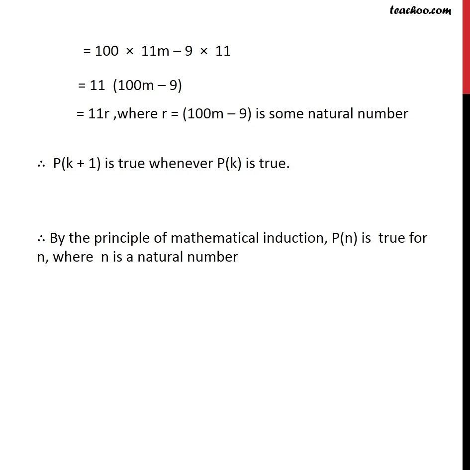 Ex 4.1, 20 - Chapter 4 Class 11 Mathematical Induction - Part 4