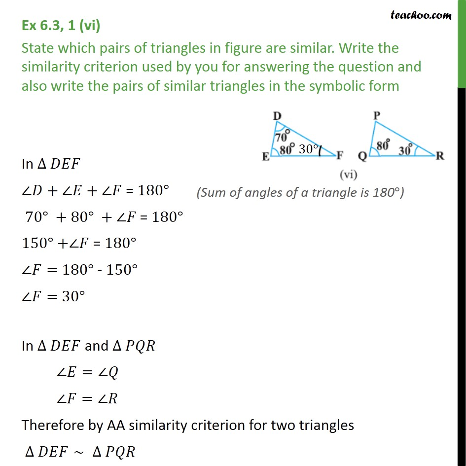 Ex 6.3, 1 (vi)- Chapter 6 Class 10 Triangles - Teachoo