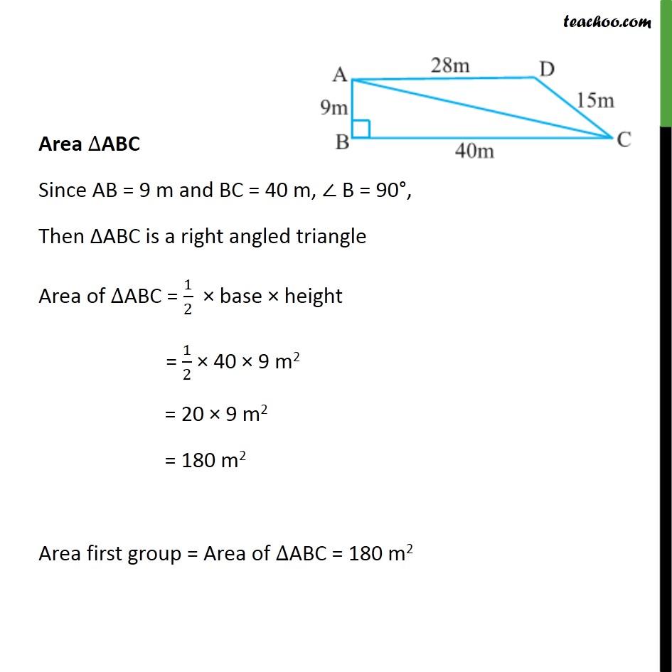 Example 5 - Chapter 12 Class 9 Herons Formula - Part 2
