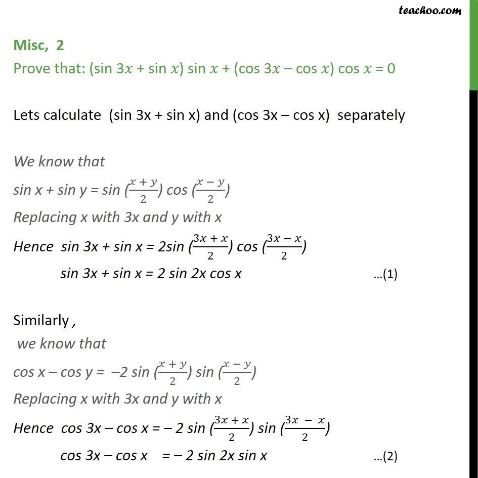 Misc 2 - Prove (sin 3x + sin x) sin x + (cos 3x - cos x) - 2x 3x formula - Proving