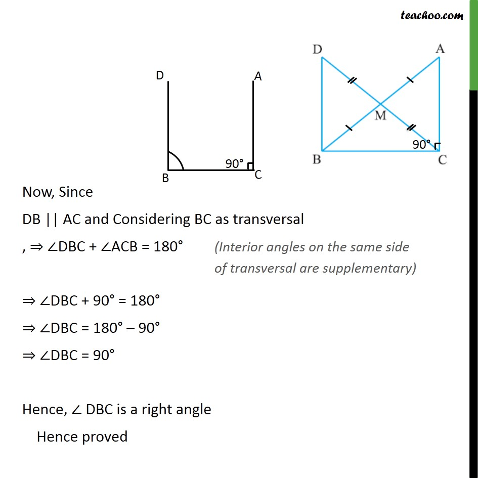 Ex 7.1, 8 - Chapter 7 Class 9 Triangles - Part 4