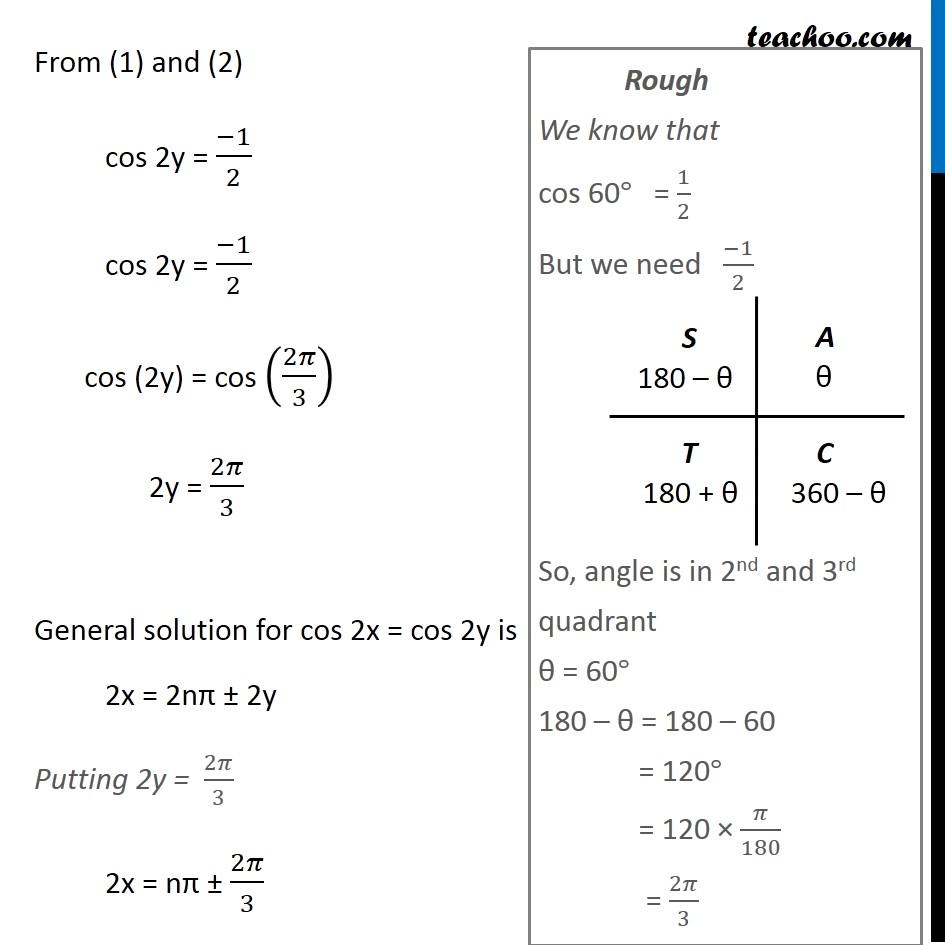 Ex 3.4, 9 - Chapter 3 Class 11 Trigonometric Functions - Part 4