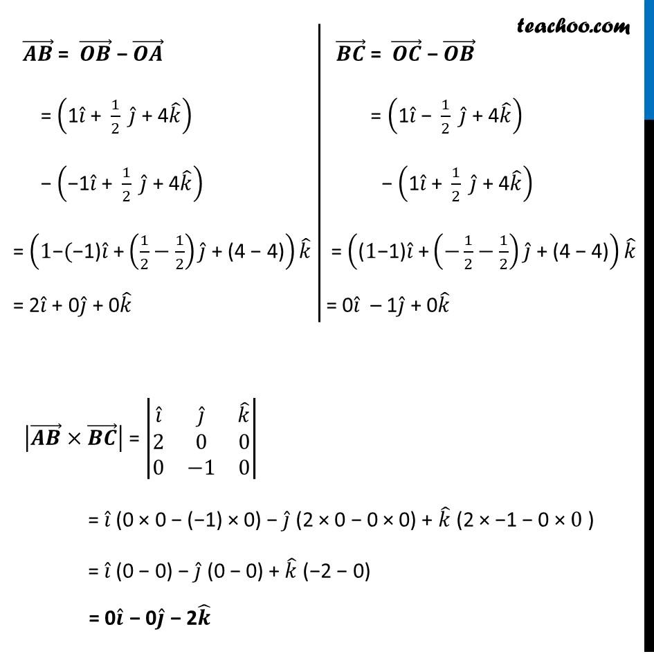 Ex 10.4, 12 - Chapter 10 Class 12 Vector Algebra - Part 2