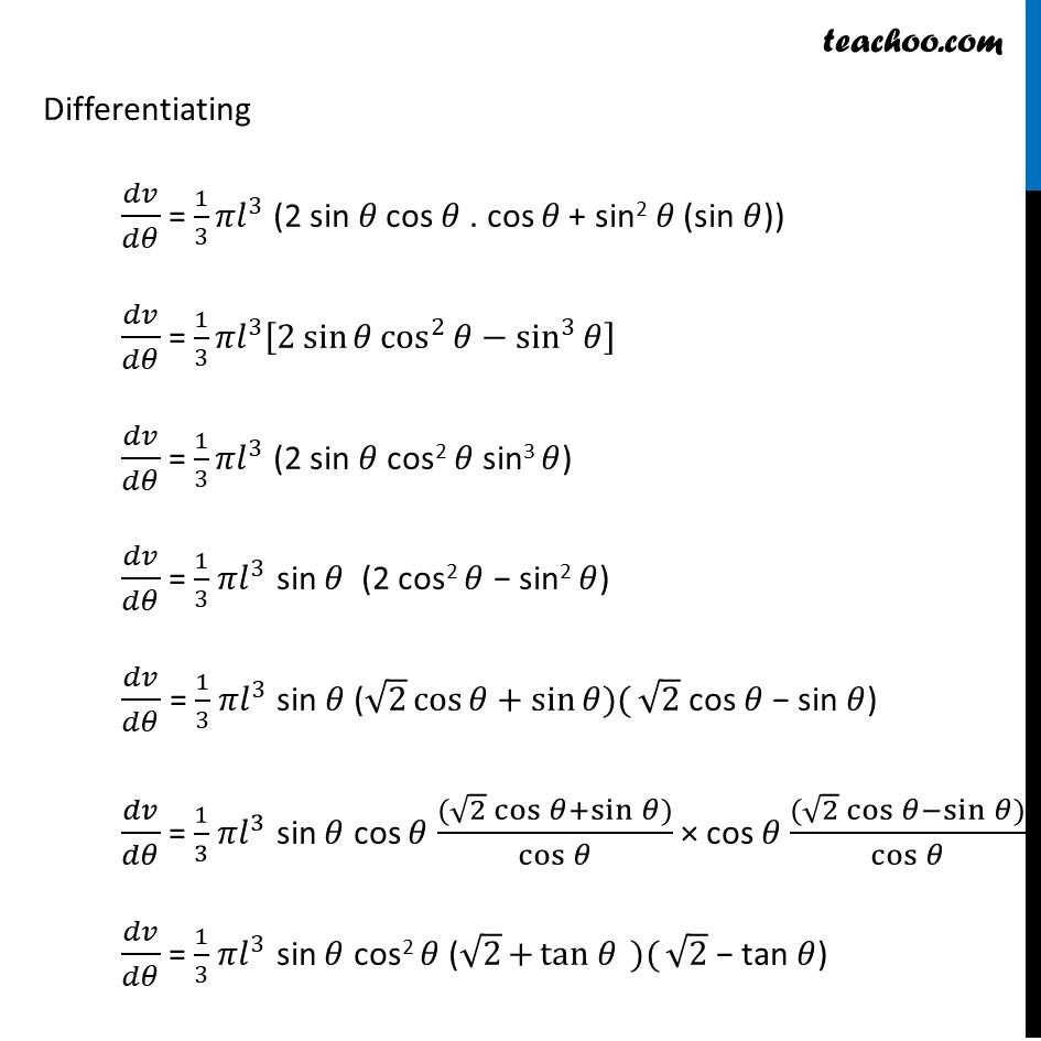 Ex 6.5,25 - Chapter 6 Class 12 Application of Derivatives - Part 2