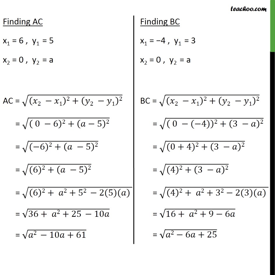 Example 5 - Chapter 7 Class 10 Coordinate Geometry - Part 2