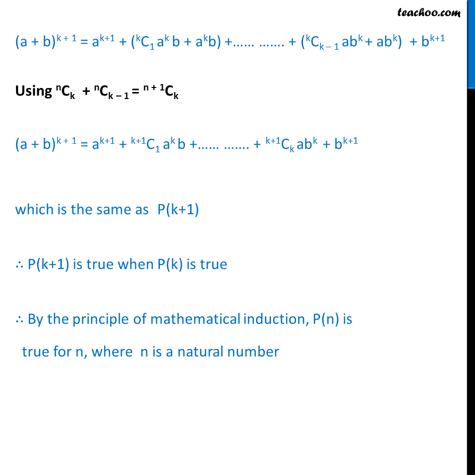 Proving binomial theorem by mathematical induction - Part 5