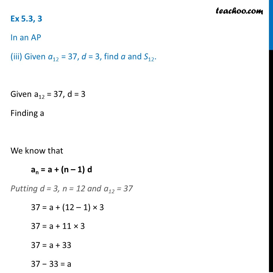 Ex 5.3, 3 - Chapter 5 Class 10 Arithmetic Progressions - Part 5