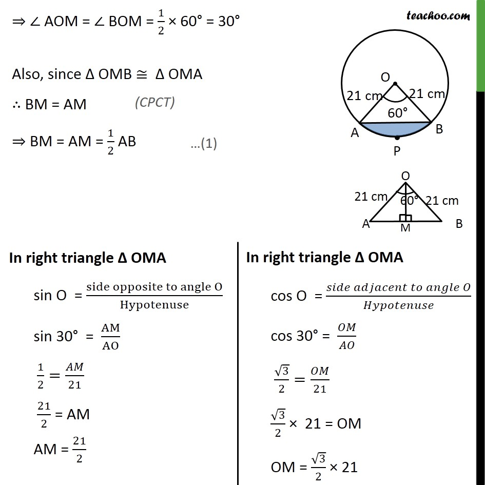 Ex 12.2, 5 - Chapter 12 Class 10 Areas related to Circles - Part 5