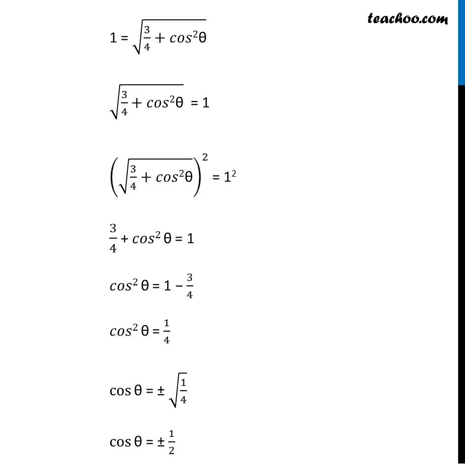Ex 10.4, 3 - Chapter 10 Class 12 Vector Algebra - Part 3