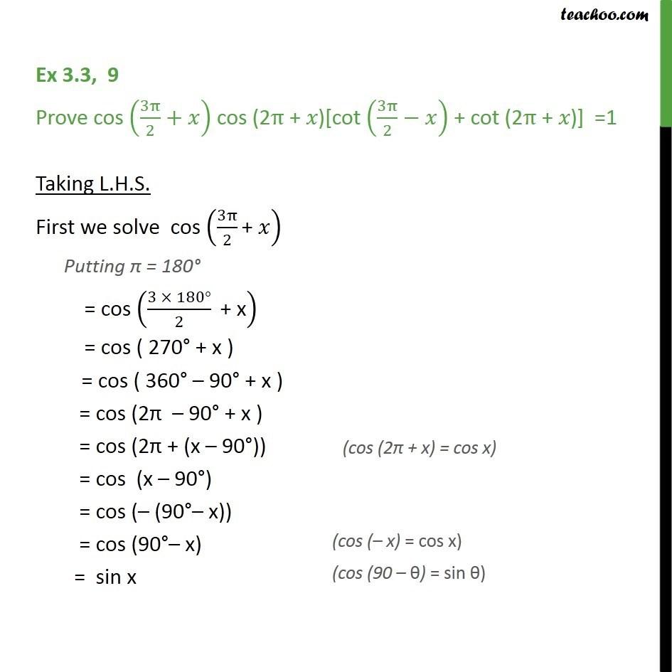 Ex 3.3, 9 - Prove cos (3pi/2+x) cos (2pi + x)[cot (3pi/2 - x) - Ex 3.3