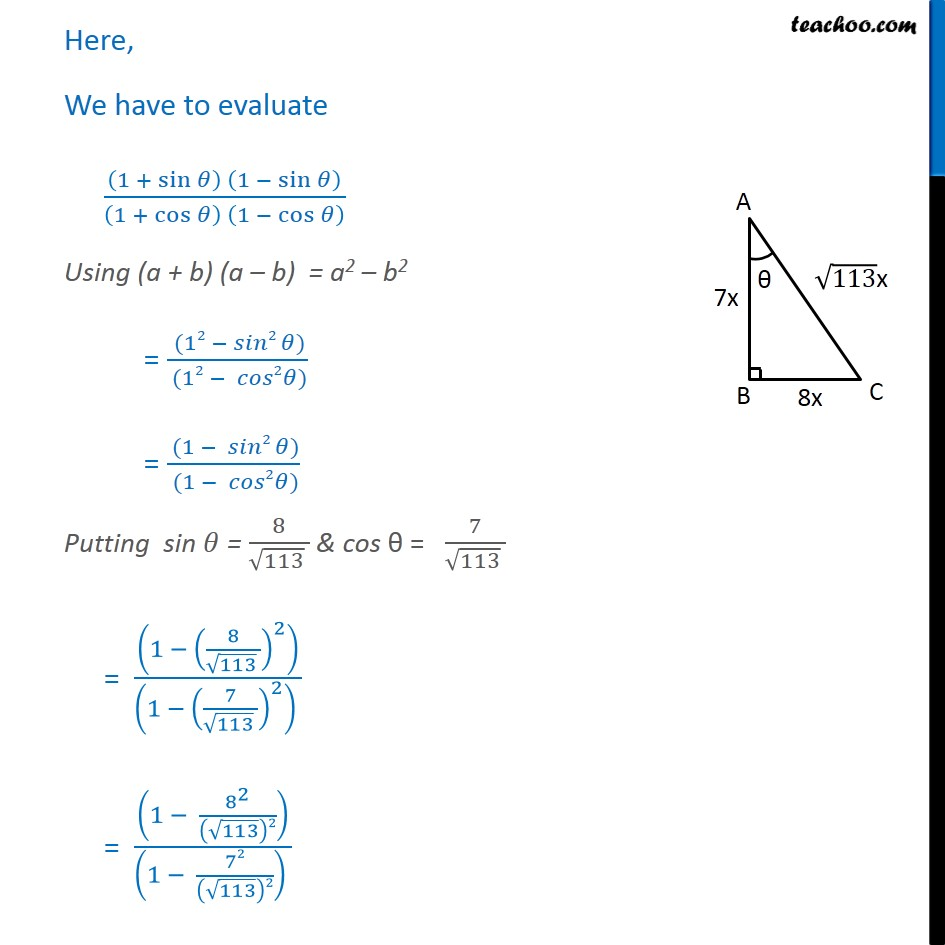 Ex 8.1, 7 - Chapter 8 Class 10 Introduction to Trignometry - Part 3
