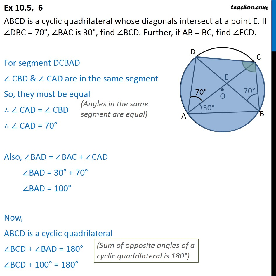 Ex 10.5, 6 - ABCD is a cyclic quadrilateral whose diagonals - Cyclic quadrilaterals