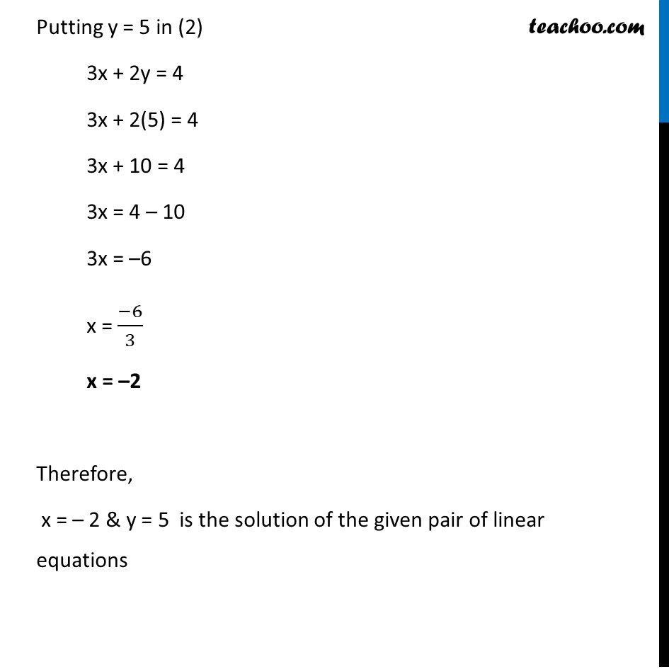 Ex 3.5, 3 - Chapter 3 Class 10 Pair of Linear Equations in Two Variables - Part 3