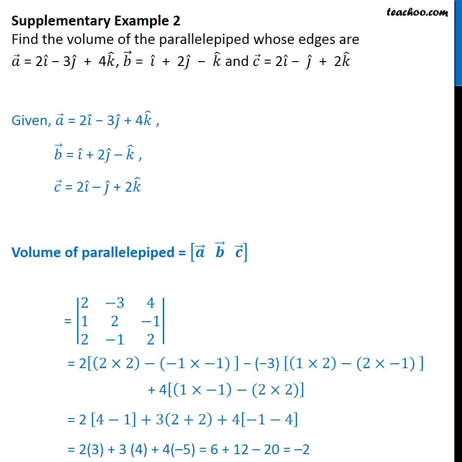 Supplementary Example 2 - Find volume of parallelepiped - Supplementary examples and questions from CBSE