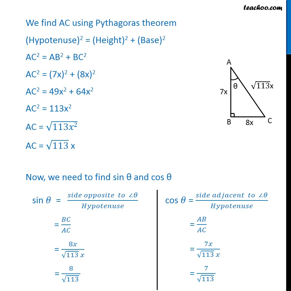 Ex 8.1, 7 - Chapter 8 Class 10 Introduction to Trignometry - Part 2