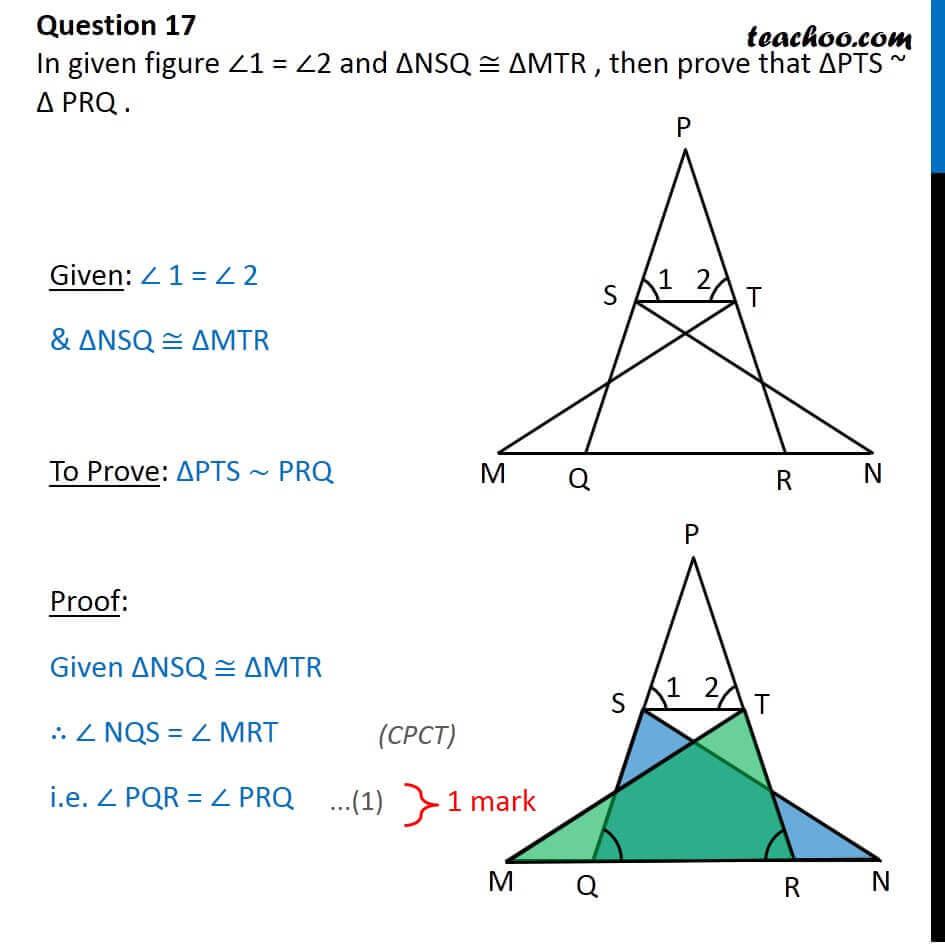 CBSE Sample Paper Class 10 - 2017-18 (1).jpg