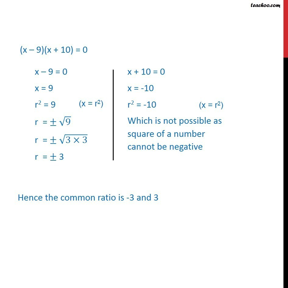 Misc 9 - Chapter 9 Class 11 Sequences and Series - Part 3
