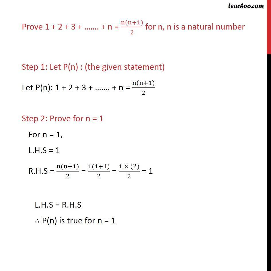 Prove 1 + 2 + 3 ... + n = n(n+1)/2 - Mathematical Induction - Theory